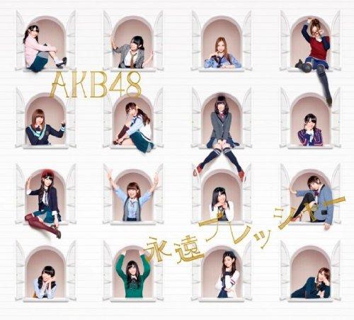 Amazon.co.jp: AKB48 : <b>永遠プレッシャー</b>【多売特典生写真付き】(TYPE <b>...</b>