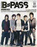 BACKSTAGE PASS (バックステージ・パス) 2009年 11月号 [雑誌]