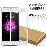 Amazon.co.jpPROTAGE iPhone6s / iPhone 6 反射防止 アンチグレア ガラス フィルム (4.7インチ) 0.4mm 強化ガラス 保護フィルム 硬度9H 非光沢 ノングレア ガラスフィルム アイフォン iPhone 6 / 6s (ホワイト)