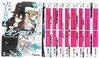ソードアート・オンライン 文庫 1-最新巻 セット (電撃文庫)