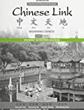 Student Activities Manual for Chinese Link: Beginning Chinese, Traditional Character Version, Level 1/Part 2