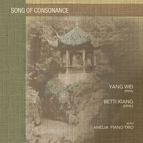Song of Consonance