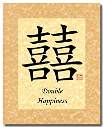 8x10 Double Happiness Calligraphy Print - Copper