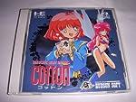 コットン/COTTON 【PCエンジン】