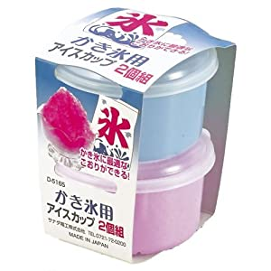 Japanese Ice Cube Cup for Snow Cone Maker Ice Shaver by JapanBargain