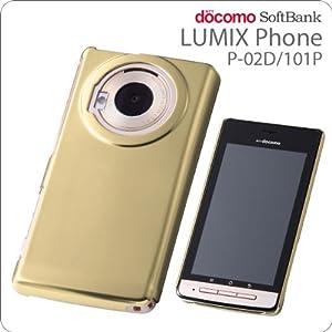 レイ・アウト docomo P-02D、SoftBank 101P用メタリックシェルジャケット/シャンパンゴールド RT-P02DC6/CG