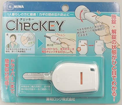 ���¥�å� ChecKEY �������Ĥ�˺���ɻ� M00023-0