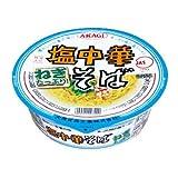 大黒食品工業 AKAGI 塩中華そば 102g(めん72g) 12個入 1ケース