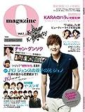 magazineO[マガジンオー] vol.1