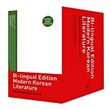 img - for Bi-lingual Edition Modern Korean Literature Set7(20 Volumes) book / textbook / text book