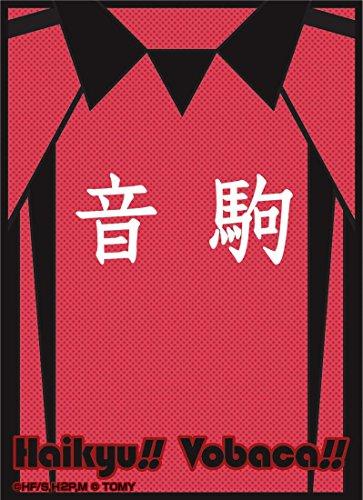 ハイキュー!! バボカ!! タカラトミー キャラカードプロテクトコレクション Ver.音駒ユニフォーム(43枚入)