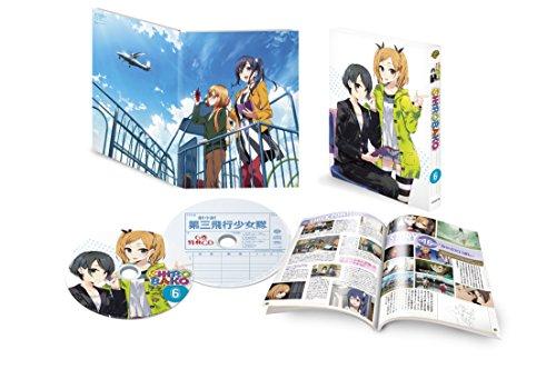 SHIROBAKO 第6巻 (初回生産限定版) [Blu-ray]