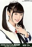 【中井りか】 公式生写真 AKB48 45thシングル 選抜総選挙 ランダム グリーンVer.