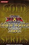 遊戯王ゼアル OCG ゴールドシリーズ2012 BOX