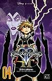Kingdom Hearts II T04