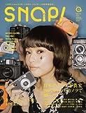 Snap! VOL.8 ~LOVEフィルムカメラ! LOVEトイカメラ! LOVE写真生活!~(INFOREST MOOK)