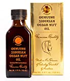PREMIUM Siberian Cedar (Pine) Nut Oil Enriched with Sea Buckthorn - 3,5oz / 100ml. For those who appreciate excellent quality...