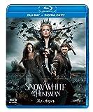スノーホワイト Blu-ray & DVD (デジタルコピー付)