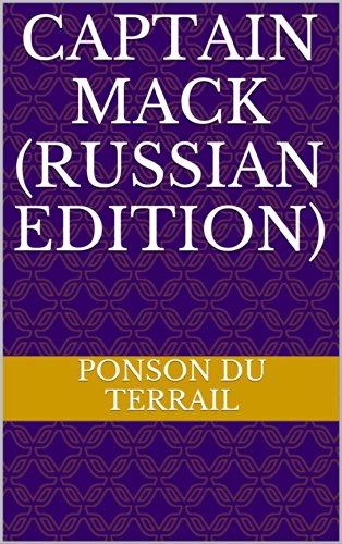 Ponson du Terrail - Капитан Мак (Russian Edition)