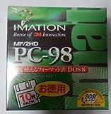 イメーション 3.5インチ フロッピー ディスク PC-98フォーマット済み 10枚セット
