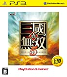 真・三國無双5 PS3 the Best 価格改定版