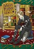 Mein Ritter~私の騎士~ 1 (IDコミックス ZERO-SUMコミックス)