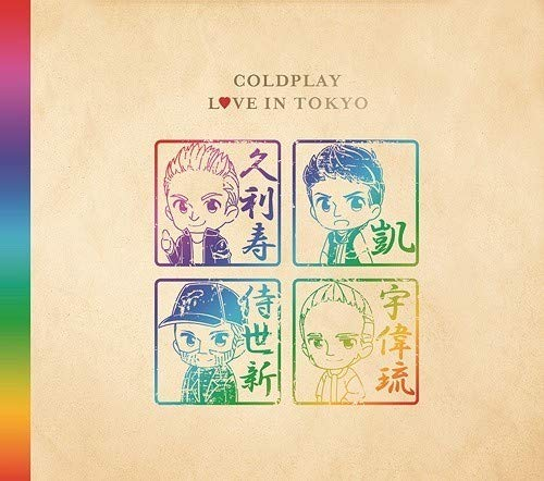 CD : Coldplay - Live In Tokyo 2017 (Japan - Import)