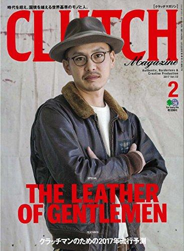 CLUTCH Magazine 2017年2月号 大きい表紙画像