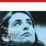 フレンチ・カフェ・ミュージック ~パリ、愛の歌~