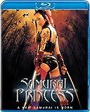 Samurai Princess [Blu-ray]