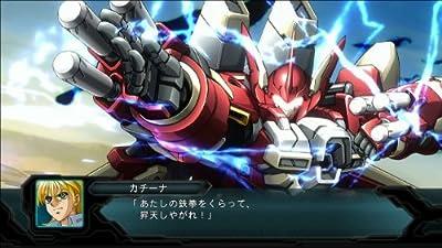 第2次スーパーロボット大戦OG (通常版)