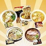 太麺好きの人気ラーメン5種類10食入お試しセット02 [超人気店ご当地ラーメン](お中元・お歳暮・ギフト対応可)