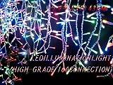 LED【432球】ツララ☆イルミネーション/クリスマスライト/つらら432球【ミックス】(sb-TMIX)生活防水・省エネで経済的!発光8パターン切替えコントローラー付!イルミネーションコードは光拡散加工で一層明るく輝きます!