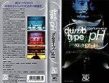 ダムタイプ pH [VHS]