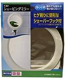 Amazon.co.jp東プレ 吸盤鏡 シェービングミラー 直径146×奥行55mm F-307