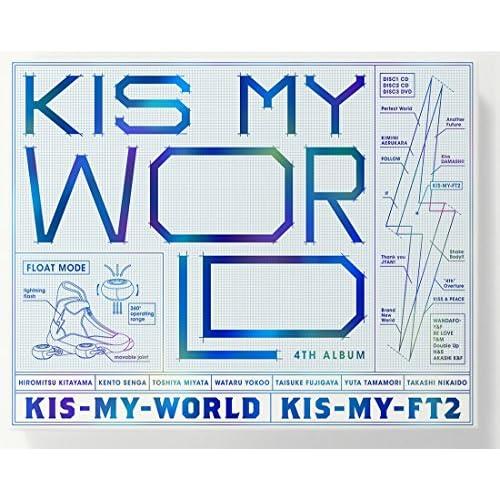 KIS-MY-WORLD(初回生産限定盤A)(CD2枚+DVD)(LIVE CD盤)をAmazonでチェック!