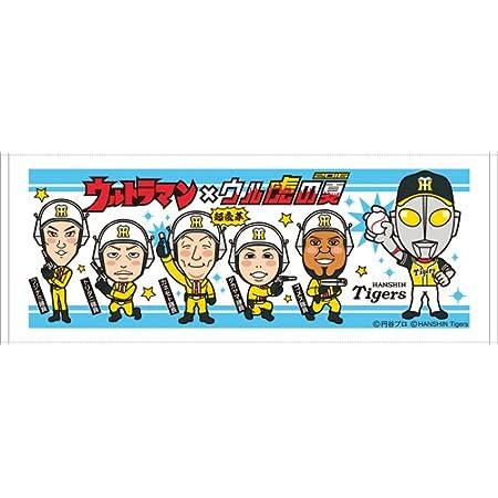 阪神タイガース ウル虎の夏 ウルトラマンコラボ フェイスタオル