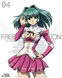 フリージング ヴァイブレーション Vol.4 [Blu-ray]