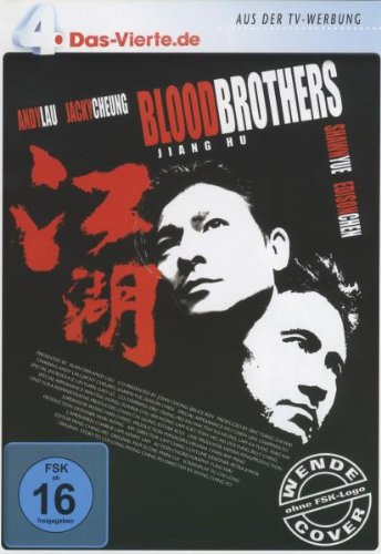 Blood Brothers - Jiang Hu - DAS VIERTE Edition
