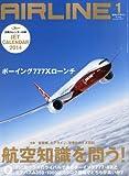 AIRLINE (エアライン) 2014年1月号