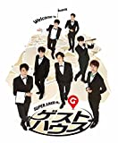 SUPER JUNIOR-Mのゲストハウス -Special Box- [DVD] -