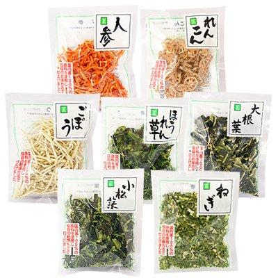 吉良食品 乾燥野菜7袋セット