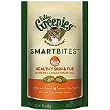 FELINE GREENIES SMARTBITES Healthy Skin and Fur Treats for Cats Chicken Flavor - 2.1 oz.