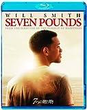 7つの贈り物 MPD [Blu-ray]