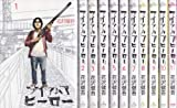 アイアムアヒーロー コミック 1-11巻セット (ビッグ コミックス)