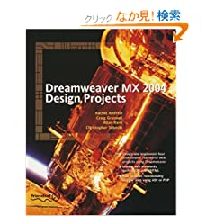 Dreamweaver Mx 2004 Design Projects