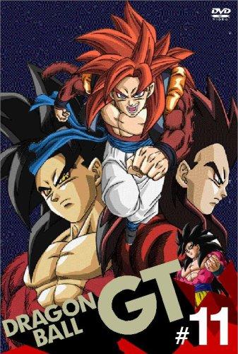 Dragon Ball Gt #11 [Alemania] [DVD]