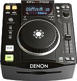 Denon Open Box DN-S700 Tabletop CD/MP3 Player