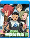 異世界の聖機師物語 4 [Blu-ray]