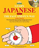 Learn Japanese the Fast and Fun Way with 4 Audio CDs (0764197126) by Akiyama, Nobuo